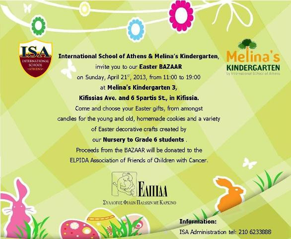 International school of athens a variety of easter decorative crafts created by our nursery to grade 6 students proceeds from the bazaar will be donated to the elpida association of negle Choice Image